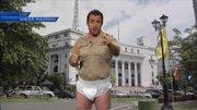 Diaper Hard